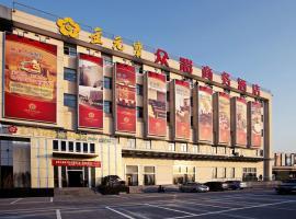 Jinyuanbao Hotel, Yucun