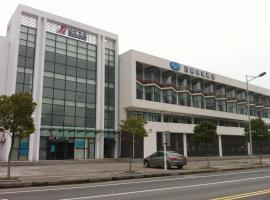 百时快捷酒店(常州武进春秋淹城永胜路店), Changzhou (Lijia yakınında)
