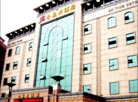 佛山金庭大酒店, Foshan (Songgang yakınında)