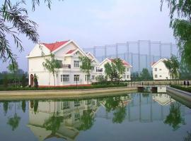 Norinco Skylight Resort, Wangzhuang (Beigangwa yakınında)
