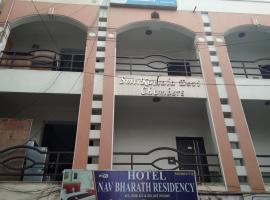 Hotel Navbharath Residency