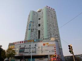 Bairui Boutique Hotel