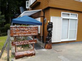 Nikko Guesthouse Toyama
