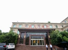Dalangtaosha Spa Hotel, Kaifeng (Xinghuaying yakınında)