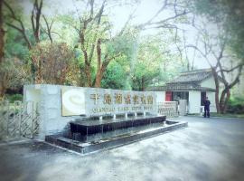 Qiandaohu Ziyun Hotel, Ganshan (Shouchang yakınında)