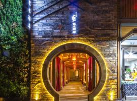 Eaves Art Hotel, Huangshan (Yanghu yakınında)