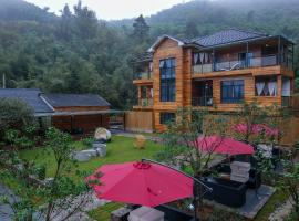 Qingyinge Inn Anji, Anji (Tianhuangping yakınında)