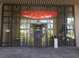 Rosalind Hotel, Danji
