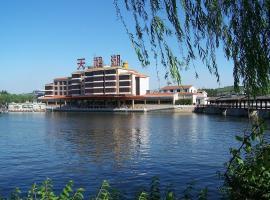 Tianjin Swan Lake Hot Spring Resort, Wuqing (Dadunqiu yakınında)