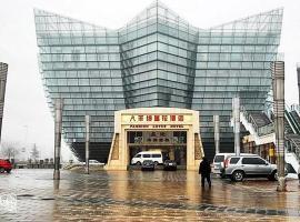 Tianjin Fengshen Lotus Hotel