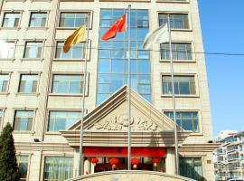Tianjin Linhai Holiday Hotel, Ninghe (Caozhuang yakınında)
