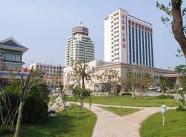 Weihai Wendeng Kunyu Hotel