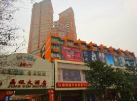 Wuhan Jingyin Hotel, Wuhan (Qingshan yakınında)