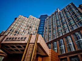 武汉新港国际大酒店, Wuhan (Liuji yakınında)