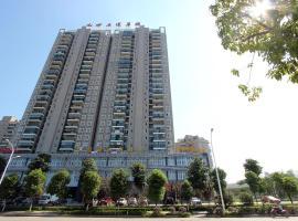 富驿时尚酒店(武汉五环大道店), Wuhan (Caidian yakınında)