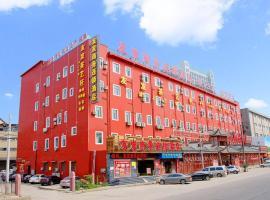 Wuhan Youfa Business Hotel, Wuhan (Jiang'an yakınında)