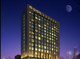 Wuhan Zhenye International Hotel, Wuhan (Caidian yakınında)