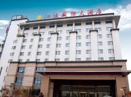 Nanjing Jiangling International Hotel, Yucun