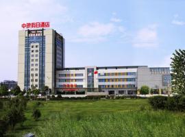 Zhonglang Holiday Hotel, Datangjin (Banqiao yakınında)