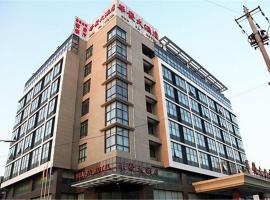 舟山华发大酒店, Liangmaotou (Mazhi yakınında)