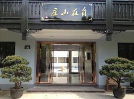 Putuo Mountain Zizai Villa, Gangdun (Miaozihu yakınında)