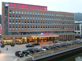 舟山中元大酒店, Liangmaotou (Mazhi yakınında)