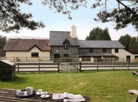 Vulcan Lodge Cottages
