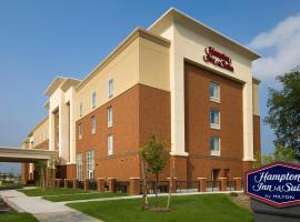 Hampton Inn & Suites Syracuse/Carrier Circle, Ист-Сиракьюс