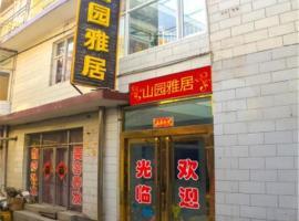 Wutai Mountain Shanyuan Yaju Inn