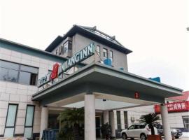 Jinjiang Inn Yantai Penglaige Zhonglou North Road, Penglai