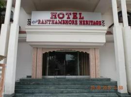 The Ranthambhore Heritage, Sawāi Mādhopur (рядом с городом Jaitpur)