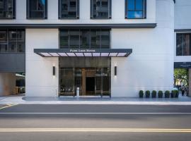 Park Lees Hotel