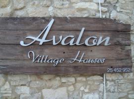 Avalon Traditional Village Houses, Fasoula (Apsiou yakınında)