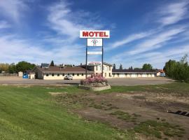 Armada Inn Motel