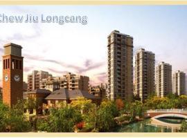 Jiu Long Cang Apartment, Suzhou (Wangxiang yakınında)