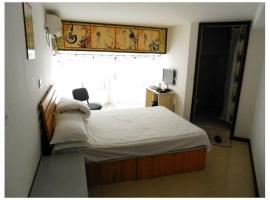 Tianjin Eight Ways Guest House, Binhai (Huangquan yakınında)