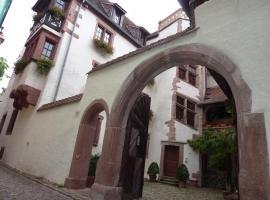 Cour de l'Abbaye d'Autrey