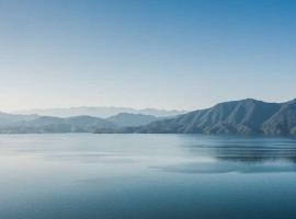 Huangshan Tujia Sweethome( Greenland Taiping Lake), Huangshan Scenic Area (Miaoxia yakınında)