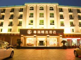 Zunrui Botique Hotel Nanjing Jiangbei New District, Nanjing (Yanjiang yakınında)