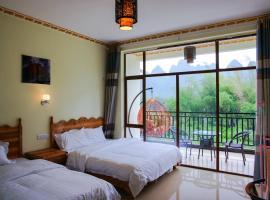 Li Jiang Sheng Jing Inn, Yangshuo (Xingping yakınında)
