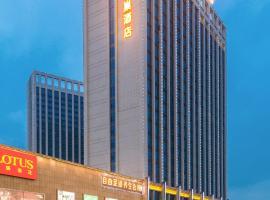 佛山永润蜂巢酒店