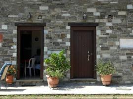 Spiros Apartments Pelion, Каламаки (рядом с городом Neochori)