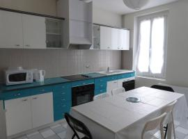La petite maison de Lilou, Ромийи-сюр-Сен