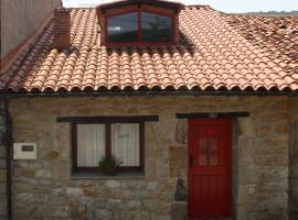 Casa Guzman, Merodio (рядом с городом Peñamellera Baja)