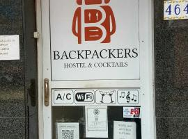 Backpackers Hostel & Cocktails