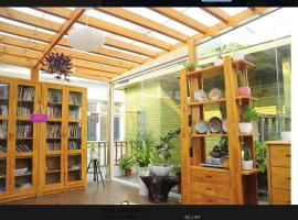 Dream Garden Inn, Guiyang (Dangwu yakınında)