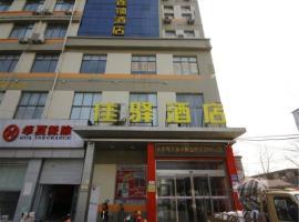 Grace Inn Heze Zhonghua Road Branch, Heze (Zhuangzhai yakınında)