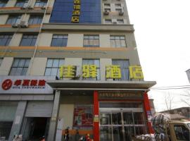 Grace Inn Heze Zhonghua Road Branch, Heze (Dongming yakınında)