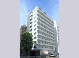 Smile Hotel Hakataekimae