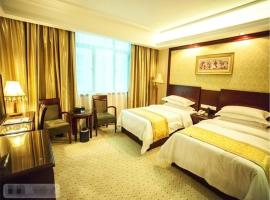 Vienna International Hotel Changsha Xiangfu Road, Changsha (Dongjingpu yakınında)